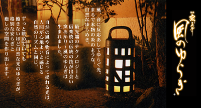 haiichi-banner.png